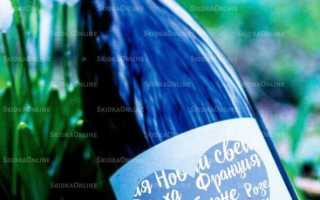 Акции в Ленте сегодня: каталог Вино это… с 27 апреля по 24 мая 2021 года